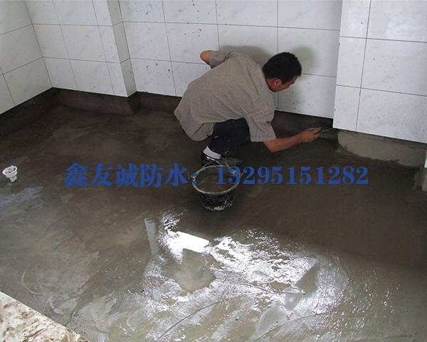 地下室渗水堵漏