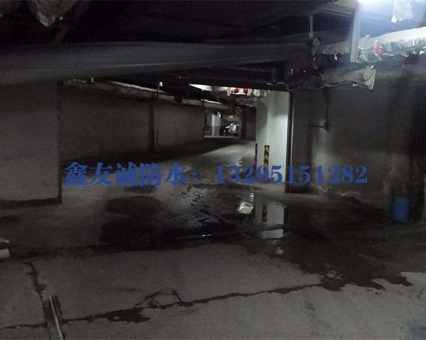 昆山地下室防渗堵漏