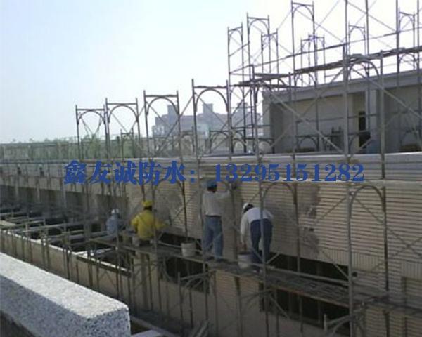 专业防水工程