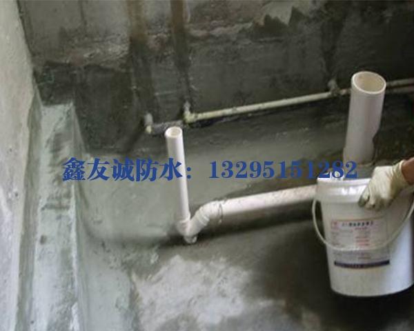 昆山厨房防水工程