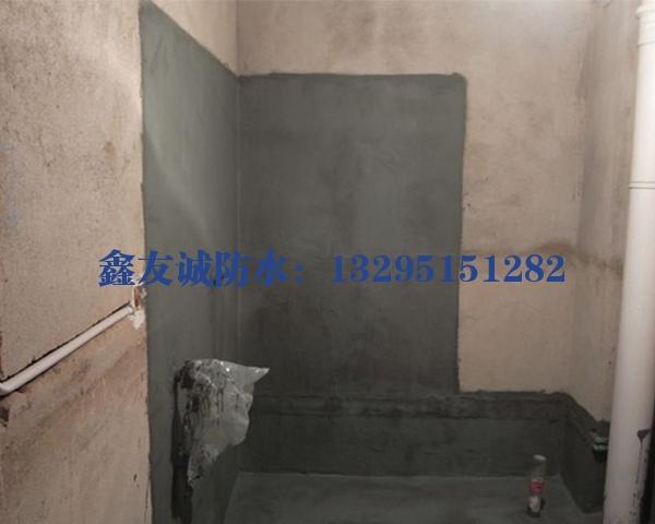 昆山厨房防水装修