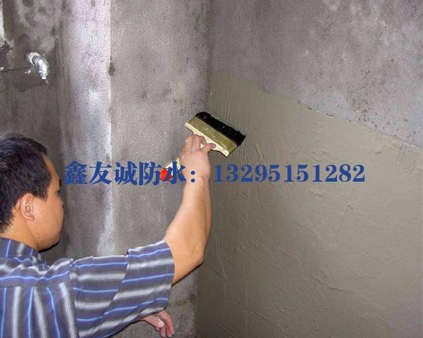 江苏厨房防水改造