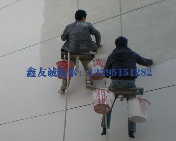 江苏外墙防水