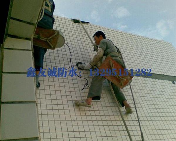 江苏高空外墙防水