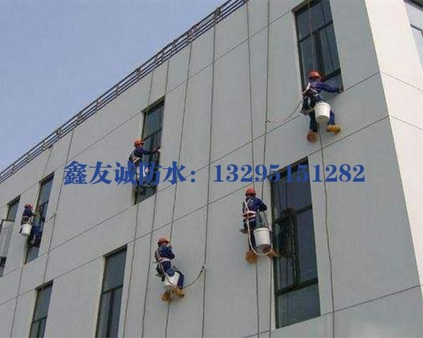 江苏建筑物外墙防水