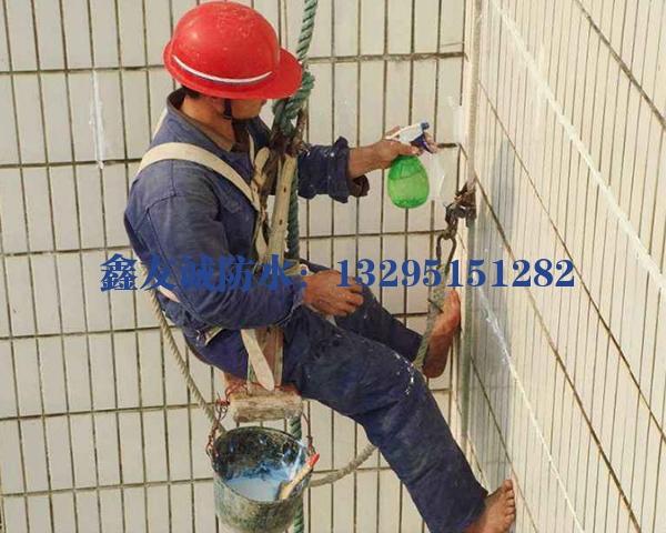 昆山外墙防水堵漏工程