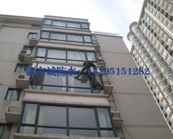 江苏大楼外墙防水