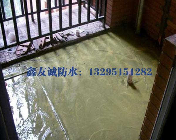 太仓阳台防水