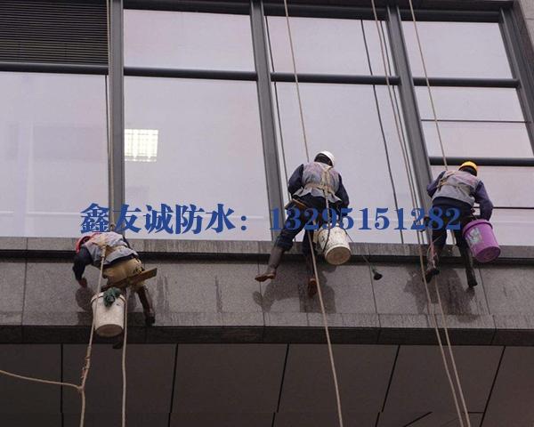 吴中写字楼防水