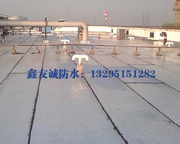 厂房防水施工