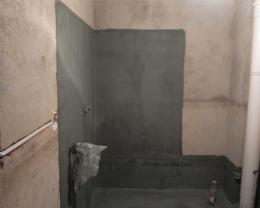 厨房防水装修