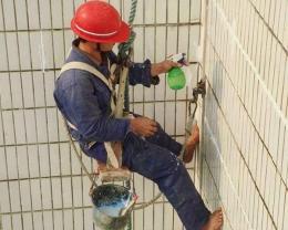 外墙防水堵漏工程