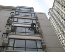 大楼外墙防水