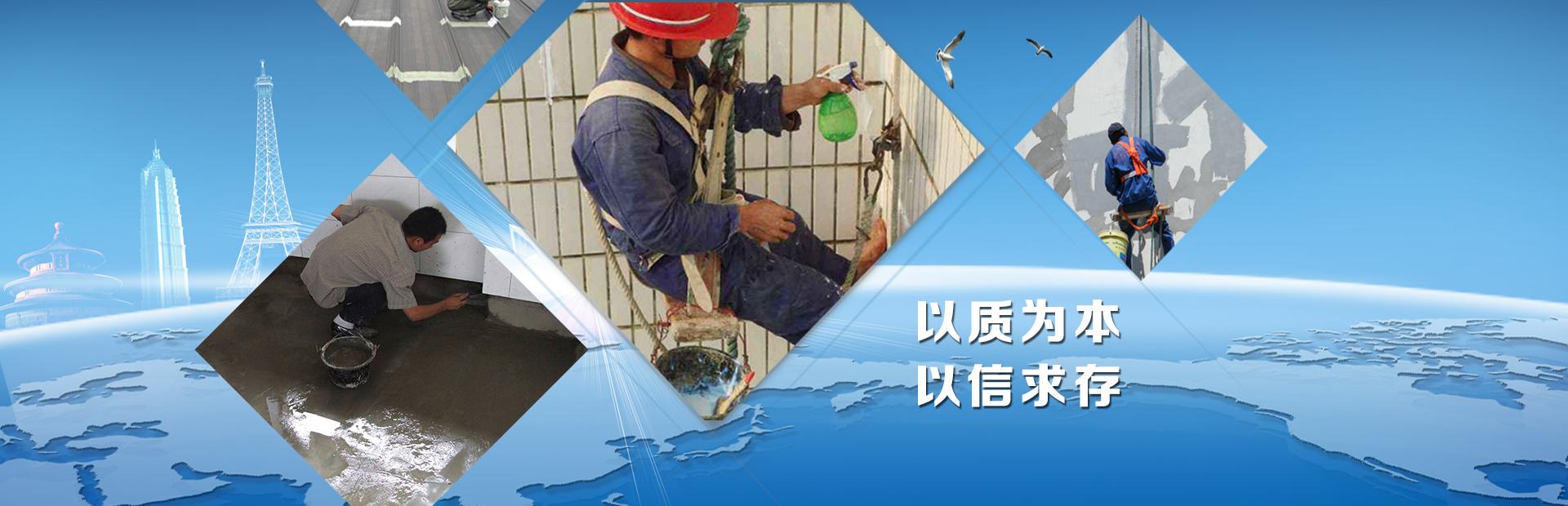 昆山防水施工